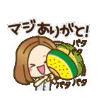 大人女子の日常【夏だ!リゾートだ♥】(個別スタンプ:12)