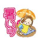 大人女子の日常【夏だ!リゾートだ♥】(個別スタンプ:13)
