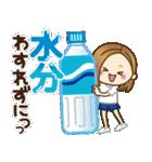 大人女子の日常【夏だ!リゾートだ♥】(個別スタンプ:15)