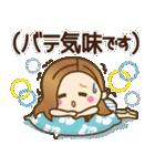 大人女子の日常【夏だ!リゾートだ♥】(個別スタンプ:17)