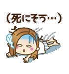 大人女子の日常【夏だ!リゾートだ♥】(個別スタンプ:18)