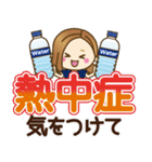 大人女子の日常【夏だ!リゾートだ♥】(個別スタンプ:19)