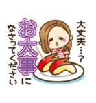 大人女子の日常【夏だ!リゾートだ♥】(個別スタンプ:20)