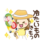 大人女子の日常【夏だ!リゾートだ♥】(個別スタンプ:23)