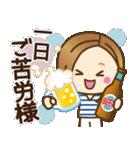 大人女子の日常【夏だ!リゾートだ♥】(個別スタンプ:24)