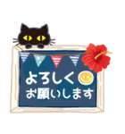 大人女子の日常【夏だ!リゾートだ♥】(個別スタンプ:25)