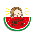 大人女子の日常【夏だ!リゾートだ♥】(個別スタンプ:26)