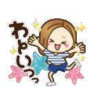 大人女子の日常【夏だ!リゾートだ♥】(個別スタンプ:27)