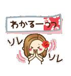 大人女子の日常【夏だ!リゾートだ♥】(個別スタンプ:29)
