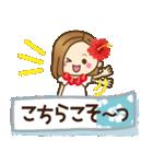 大人女子の日常【夏だ!リゾートだ♥】(個別スタンプ:30)