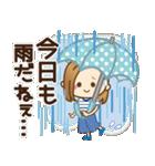 大人女子の日常【夏だ!リゾートだ♥】(個別スタンプ:33)
