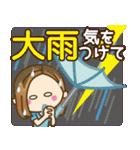 大人女子の日常【夏だ!リゾートだ♥】(個別スタンプ:34)