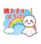 大人女子の日常【夏だ!リゾートだ♥】(個別スタンプ:36)