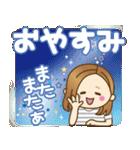 大人女子の日常【夏だ!リゾートだ♥】(個別スタンプ:37)