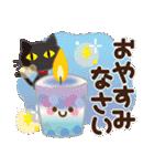 大人女子の日常【夏だ!リゾートだ♥】(個別スタンプ:38)