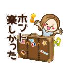 大人女子の日常【夏だ!リゾートだ♥】(個別スタンプ:39)