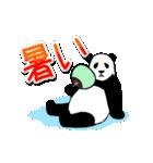 動く!やる気のないパンダ(夏)(個別スタンプ:02)