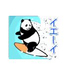 動く!やる気のないパンダ(夏)(個別スタンプ:04)