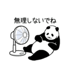 動く!やる気のないパンダ(夏)(個別スタンプ:05)