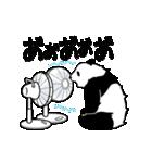動く!やる気のないパンダ(夏)(個別スタンプ:06)