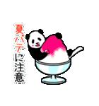 動く!やる気のないパンダ(夏)(個別スタンプ:07)