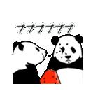 動く!やる気のないパンダ(夏)(個別スタンプ:08)