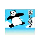 動く!やる気のないパンダ(夏)(個別スタンプ:09)