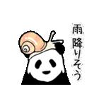動く!やる気のないパンダ(夏)(個別スタンプ:11)