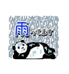 動く!やる気のないパンダ(夏)(個別スタンプ:12)