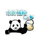 動く!やる気のないパンダ(夏)(個別スタンプ:15)