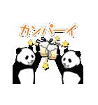動く!やる気のないパンダ(夏)(個別スタンプ:16)