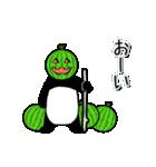 動く!やる気のないパンダ(夏)(個別スタンプ:17)
