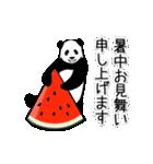 動く!やる気のないパンダ(夏)(個別スタンプ:21)