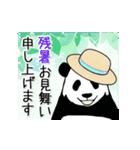 動く!やる気のないパンダ(夏)(個別スタンプ:22)