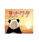 動く!やる気のないパンダ(夏)(個別スタンプ:24)