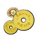 五円~西暦・和暦・干支~1979-2018(個別スタンプ:1)