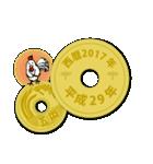五円~西暦・和暦・干支~1979-2018(個別スタンプ:2)