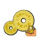 五円~西暦・和暦・干支~1979-2018(個別スタンプ:3)