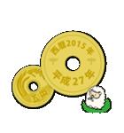 五円~西暦・和暦・干支~1979-2018(個別スタンプ:4)