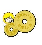 五円~西暦・和暦・干支~1979-2018(個別スタンプ:8)