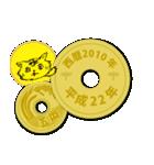 五円~西暦・和暦・干支~1979-2018(個別スタンプ:9)