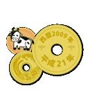 五円~西暦・和暦・干支~1979-2018(個別スタンプ:10)