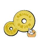 五円~西暦・和暦・干支~1979-2018(個別スタンプ:11)