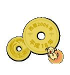 五円~西暦・和暦・干支~1979-2018(個別スタンプ:13)