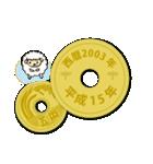五円~西暦・和暦・干支~1979-2018(個別スタンプ:16)