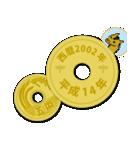 五円~西暦・和暦・干支~1979-2018(個別スタンプ:17)