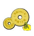 五円~西暦・和暦・干支~1979-2018(個別スタンプ:18)