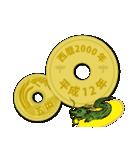 五円~西暦・和暦・干支~1979-2018(個別スタンプ:19)