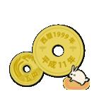 五円~西暦・和暦・干支~1979-2018(個別スタンプ:20)