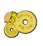 五円~西暦・和暦・干支~1979-2018(個別スタンプ:21)